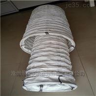 白色帆布耐磨下料口输送伸缩布袋价格