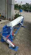 镀锌板折弯机 白铁折边机 东莞2米折板机