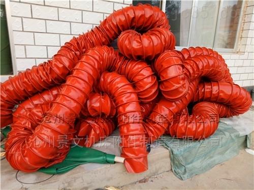 四川红色硅胶布高温伸缩软连接价格