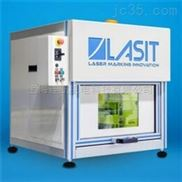 意大利LASIT  CO2激光打标机