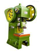 J21-8080噸老駝背開式固定臺板壓力機沖床