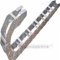 自定湖南TL125穿线钢铝拖链厂家批发价