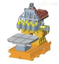 八主轴双工作台加工中心光机