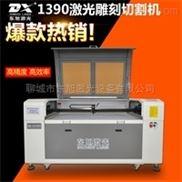 不一样的1390橡胶板航模切割机广告制作激光雕刻切割机