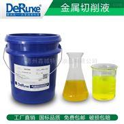 DRK-3010型全合成切削液