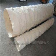 白色下料口水泥廠專用輸送布袋供應商
