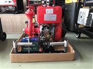 75米扬程高压消防泵YT30FB