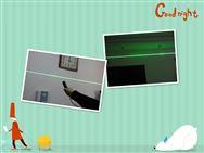 高亮度绿线指示器