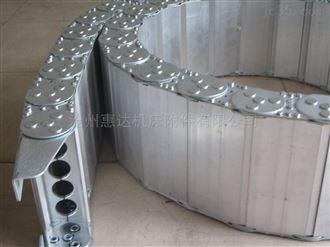 加工全封闭钢铝拖链