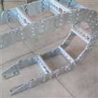 耐磨钢制桥式拖链