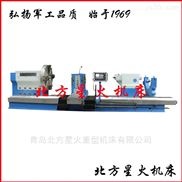 CK84125-轧辊加工专用车床(轧辊车床)