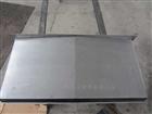 550加工中心Z轴钢板防护罩