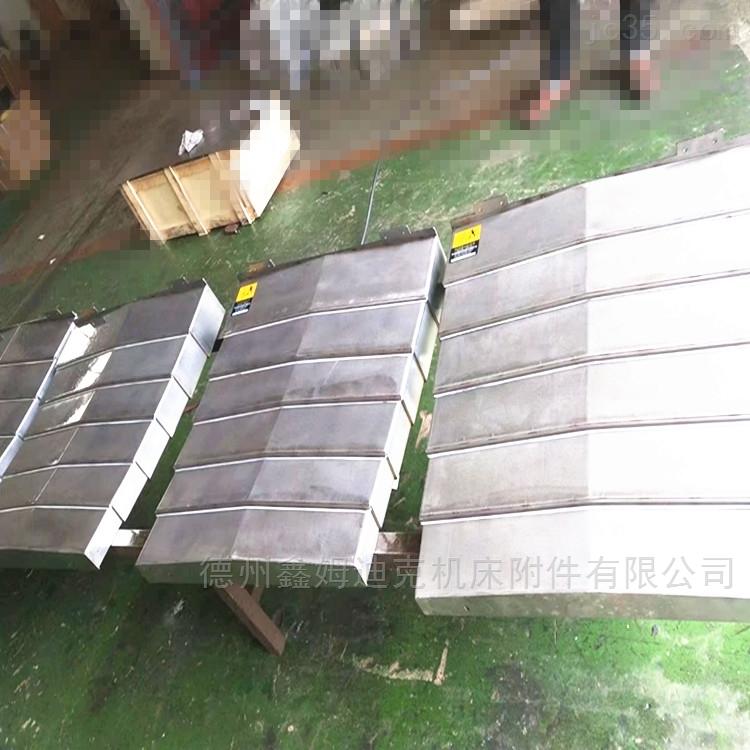 定制钢板防护罩