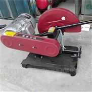 J3GY-LD-400A砂轮切割机 切割钢材修磨机