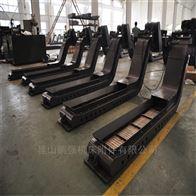 蘇州機床專業加工生產刮板排屑機