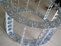 厂家加工生产机床钢制拖链