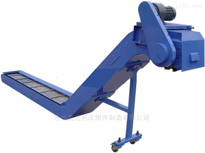 鑫达厂家直供机床链板排屑机