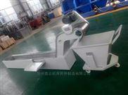 自动车床磁性排屑器