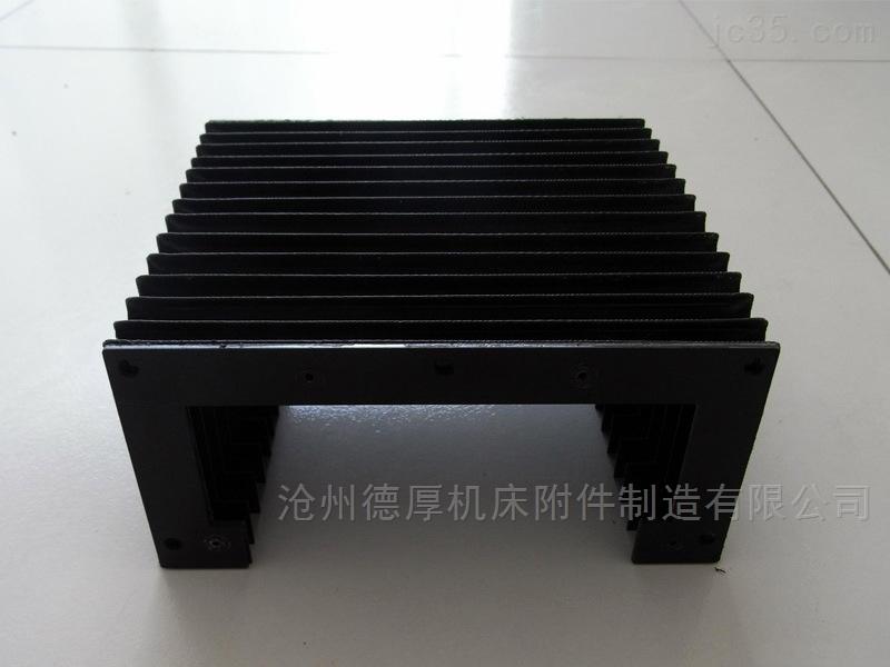 数控切割机专用风琴防护罩 防尘罩
