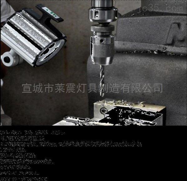 支臂式机械工作灯