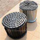 供应批发排屑机排屑链板