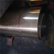 供应大量H65黄铜中厚板 薄板