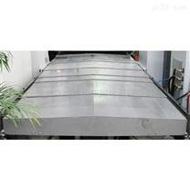 落地镗铣床伸缩式钢板防护罩厂家