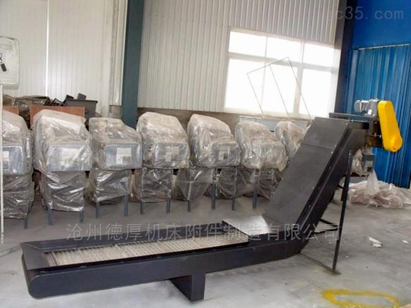 江苏链板式排屑机