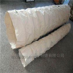 水泥厂专用耐磨帆布输送伸缩布袋厂家定做