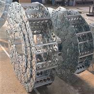 钢厂用全封闭钢铝拖链