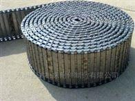 上平型排屑链板