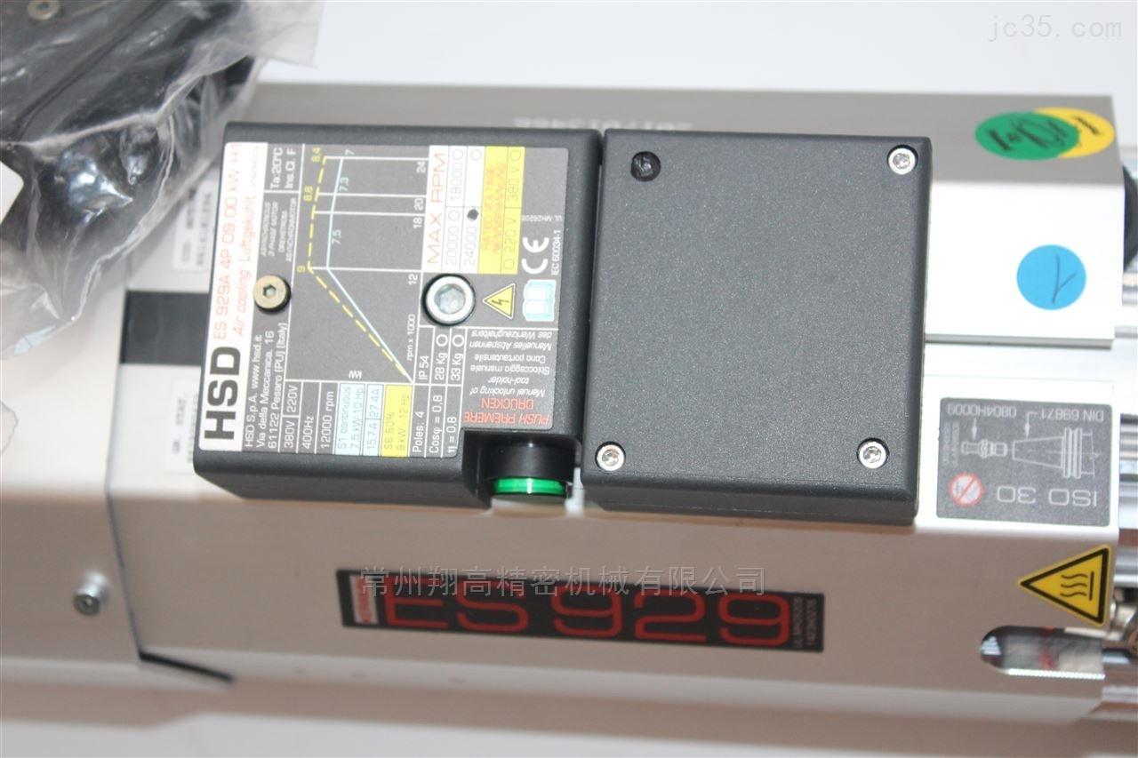 ES779-意大利HSD ES779 4P 18.00KW H1电主轴