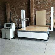 泡沫切割设备 eps线条切割机 生产厂家  供应各型号