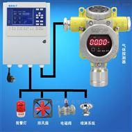加油站油库柴油气体报警器,远程监测