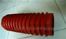 SV高温防水油缸防尘套