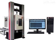WDW-G30WDW-G30微机控制高低温拉伸试验机