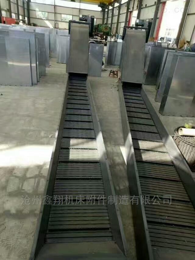 定制链板排屑机厂家