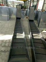 銑床鏈板排屑機