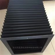 数控旋风铣床耐磨防水一字型风琴防护罩