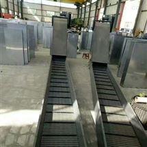 加工中心链板排屑机