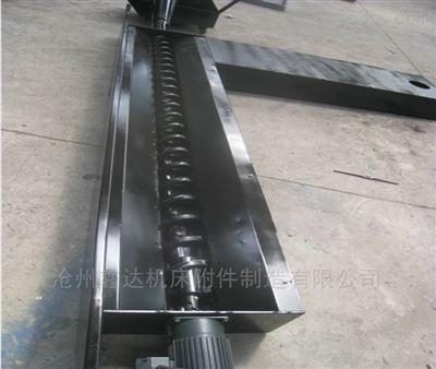 定制生产中国加工螺旋式排屑机厂