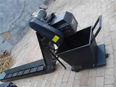 排屑机长沙排屑机直销加工的价格
