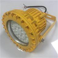 高性能150WLED防爆灯 杆式防爆泛光灯150W
