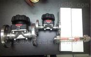 BINDER742012 RES-420-L/230VAC