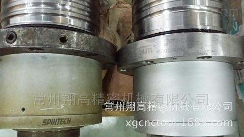 AA0409155-中国台湾旭泰SPINTECH