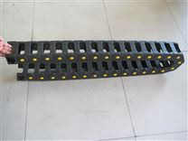 S型全封闭式塑料拖链