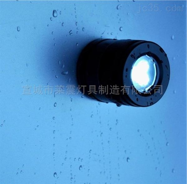 表面安装式工作灯