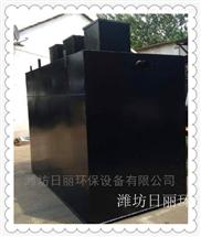 RL-AO湖北省地埋式一体化生活污水处理设备