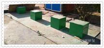 RLHB-AO安徽省地埋式一体化污水处理沉淀池