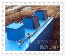WFRL-AO云南省地埋式一体化曝气生物滤池